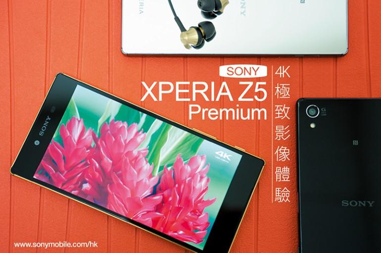【PCM#1163】Core M、Cherry Trail、Bay Trail 三級效能激戰 Win 10 Tablet選購攻略