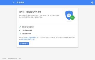 【行動要快】Google 免費送 2GB Google Drive 儲存