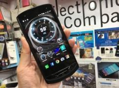 戶外多防手機 Kyocera TORQUE G02 現身