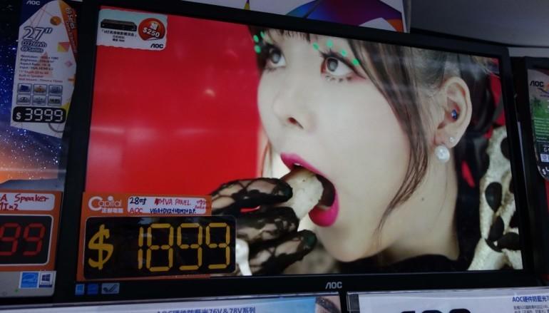 【場報】28吋新低 千九蚊乜都齊
