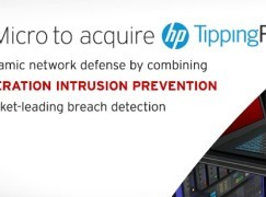 【今年收購特別多】趨勢科技收購 HP TippingPoint