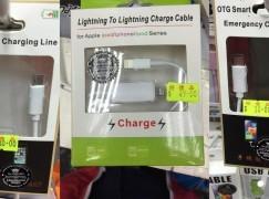 【好玩嘢系列】神一般的 Lightning 充電線