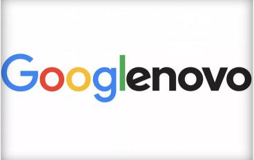 Google、聯想新標誌撞「e」