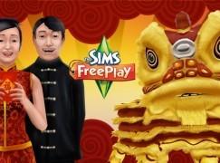 《The Sims FreePlay》模擬小鎮派利是、掛燈籠加舞獅