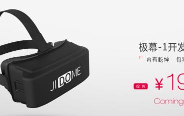 國產VR裝置快現身