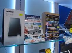 【場報】微型投影機有得做?索尼新款都係賣二千幾