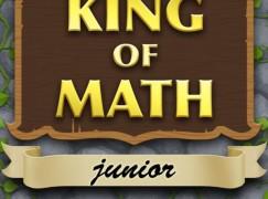 比比看誰是數學之王