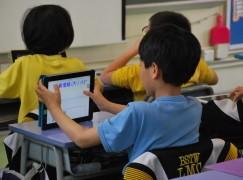 培養孩童 讀寫文化(上)
