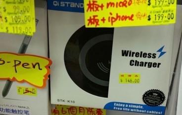【場報】無線充電板兩嚿水算幾平