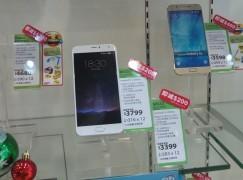 【場報】Meizu Pro 5 開售三週即減 $200