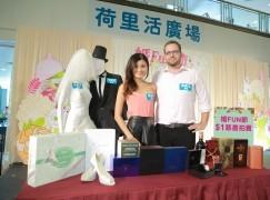 荷里活廣場「婚 Fun 節 2015」