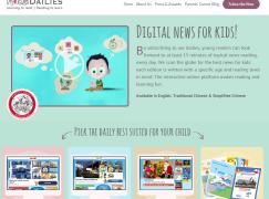 兒童每日新聞網 提升學習力
