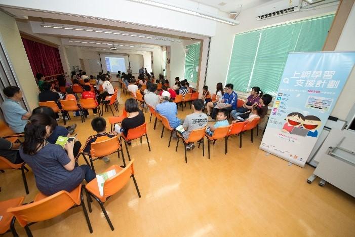 小童群益會有上網學習支援計畫,協助家長認識電子學習。