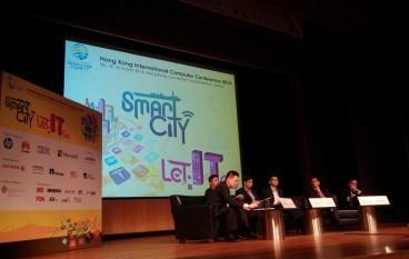 「2015 香港國際電腦會議」月底舉行