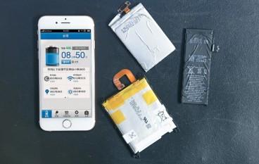 手機、平板電池 正確使用法(上)