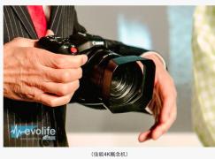 Canon神秘4K Cam中國現身