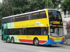 【橋唔怕舊】手機扮八達通「嘟」聲圖搭霸王巴士