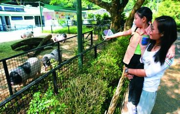 親親動物學保育