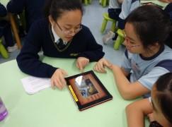 香港學界 電子圖書館登場
