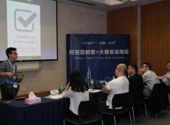 iCan汽車銷售平台贏阿里雲「創客+」香港場