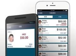 銀通流動 App 跨銀行過數免費