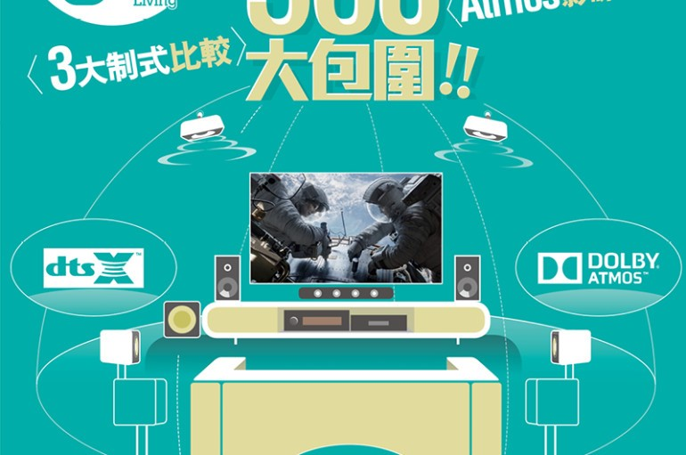 【PCM#1136】360°大包圍 !!  全方位3D音效三國激戰