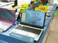 Broadwell 筆電最平 $3,680 有交易