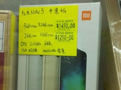 【場報】紅米 Note 3 熱銷 高低規格有現貨