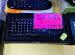 【場報】藍牙無線兩用隨身鍵盤超實用