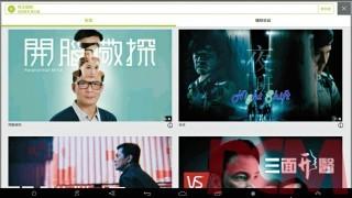 用家亦可到 Google Play 商店下載常用 App,例如安裝 HKTVmall播播重溫精彩劇集。