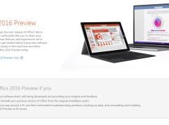 Office 2016 預覽版開放試用