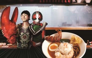幪面超人 x 一風堂四周年限定:蛇媽LU,Lobster!