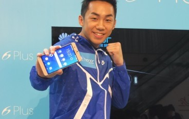雙鏡之美 Huawei Honor 6 Plus