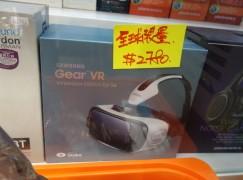 「三叔」虛擬實境眼鏡二千幾賣街