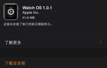 【OS升級】Apple Watch 首個系統升級始動