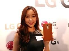 LG G4/G4 Dual-LTE 行貨登場賣 $5,698