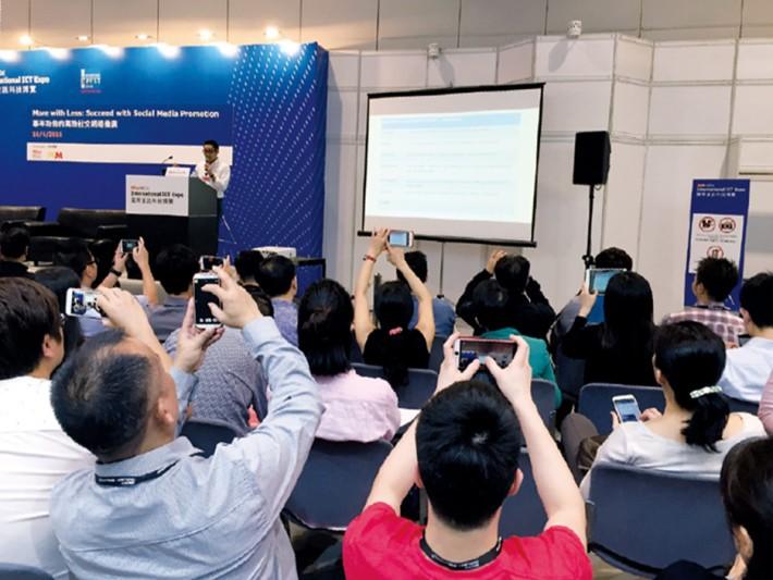 由香港貿發局與《PCM》聯合主辦的「事半功倍的高效社交網絡推廣」講座,吸引逾百與會者參加。