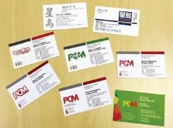 我在《PCM》的日「址」