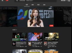 YouTube Gaming 開台挑戰 Twitch