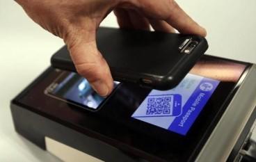 帶部手機去過關「智能手機護照」