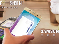 Samsung Pay 今日登陸中國