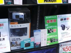 【場報】Sony Action Cam 套裝減千元