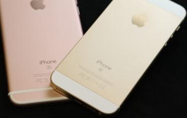 【請槍唔代表識答】FBI 都唔知點破解 iPhone!?
