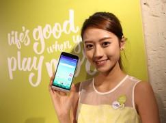 玩味手機 LG G5 蒲頭啦
