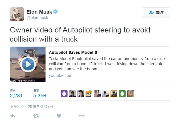 Tesla CEO Elon Musk 都喺 Twitter 轉載呢條影片。