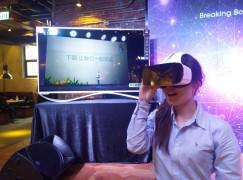 樂視出頭盔 主打 VR 直播睇波