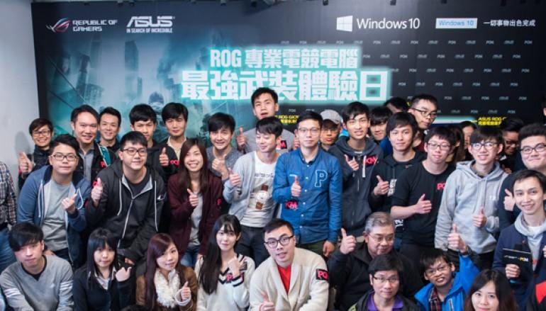 ASUS ROG 專業電競電腦  非一般的遊戲體驗