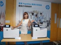 HP 新 Printer Inkjet 扮 Laser!?