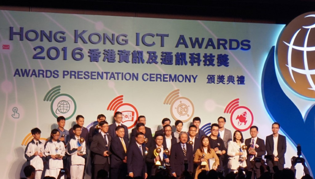 2016 年度 ICT 大獎名單出爐 教育界掃三獎