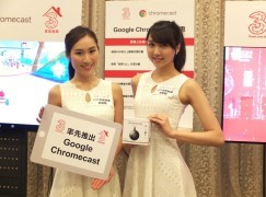 3 香港家居娛樂組合送 Chromecast